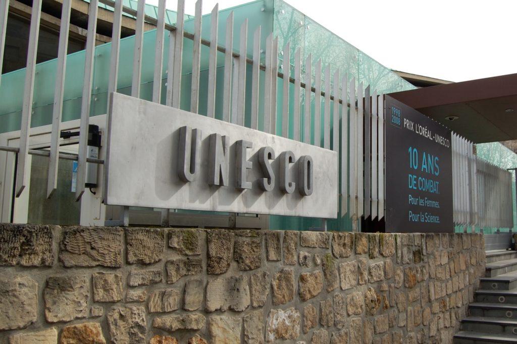 国連の専門機関「ユネスコ」