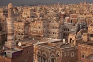 『サナアの旧市街』(イエメン共和国)