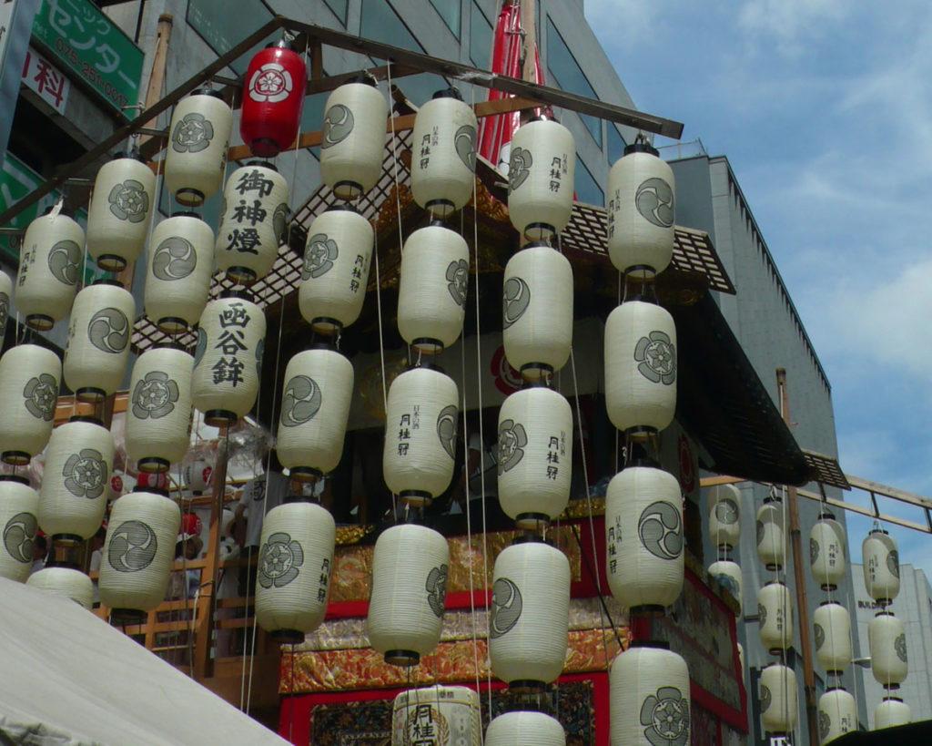 『古都京都の文化財』(日本)
