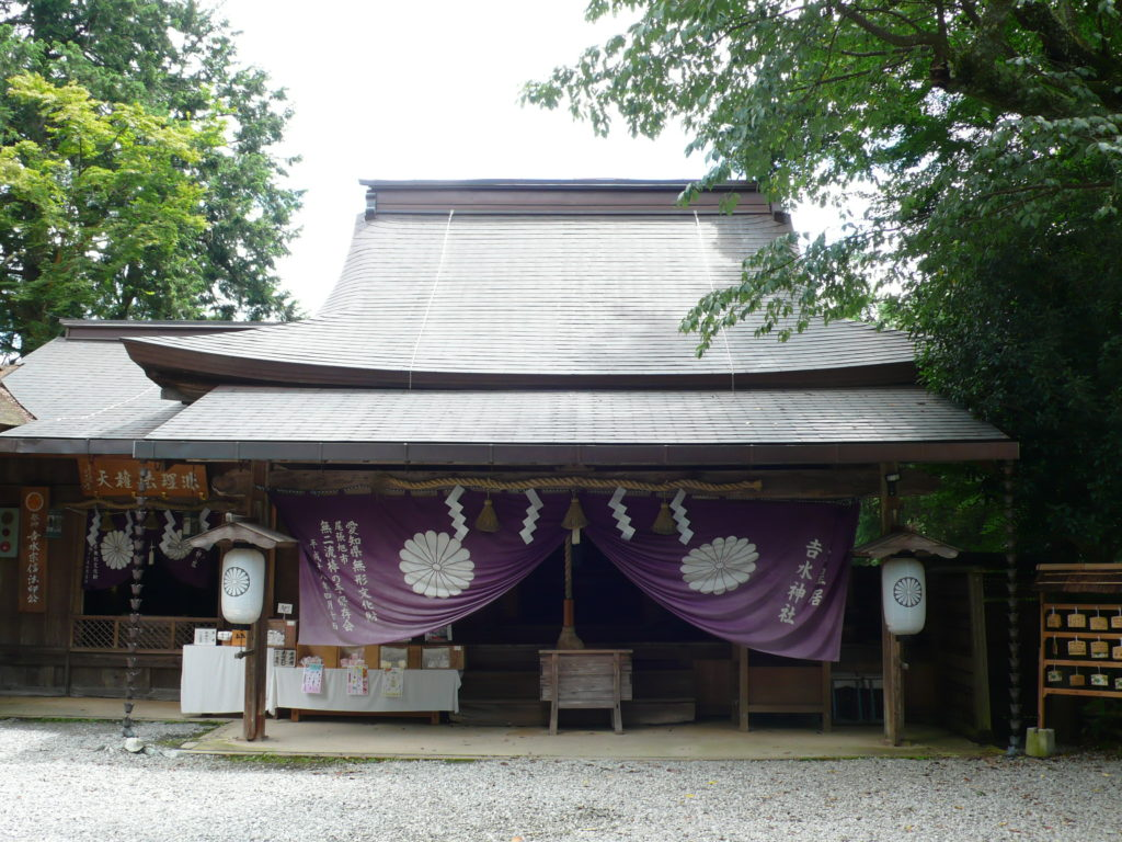 『紀伊山地の霊場と参詣道』(日本)