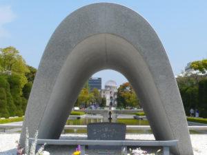 広島平和記念碑(原爆ドーム)(日本国)