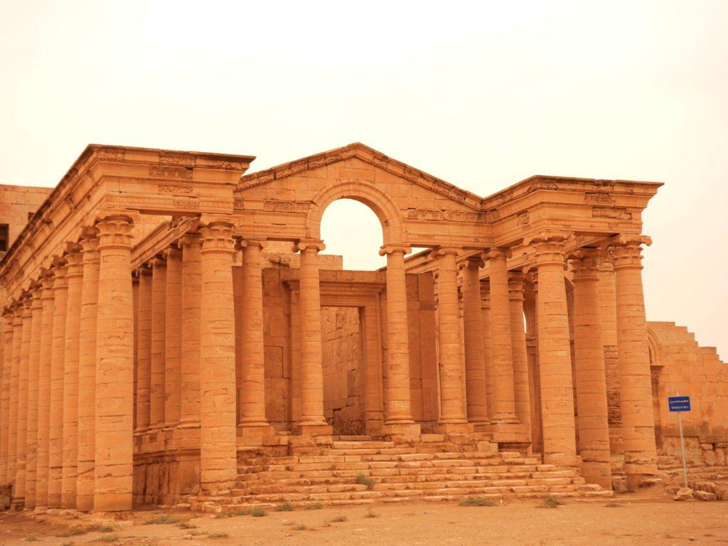 円形都市ハトラ(イラク共和国)